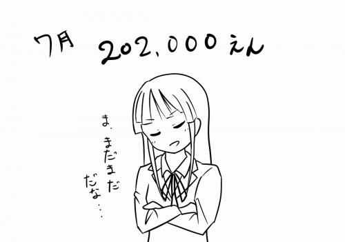 7gatsu