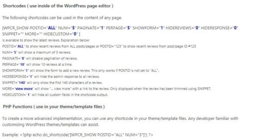 WP Customer Reviewsのショートコード説明